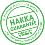 Hakka guarantee RU